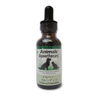 Animal Essentials ビルベリー・カレンデュラ