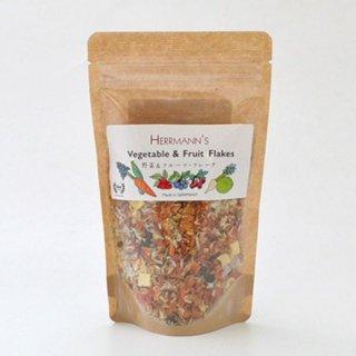 Herrmann 野菜&フルーツ・フレーク