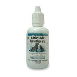 Animal Essentials マウスフォーミュラ