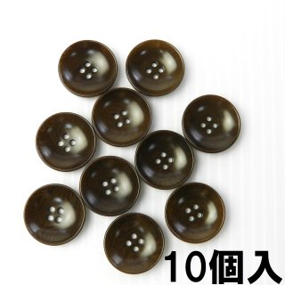 [10個入]茶色ナットボタン/18mm/4穴/コート袖口やカーディガンに最適