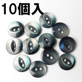 [10個入]中央にくぼみ有の黒色貝調猫目ボタン/11.5mm/2穴/シャツ・ブラウスに最適