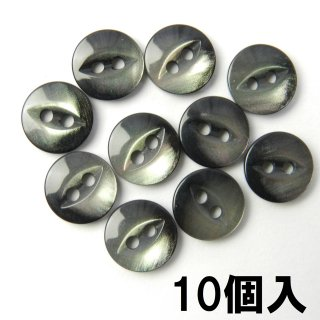 [10個入]中央にくぼみ有の黒色貝調猫目ボタン/9mm/2穴/力ボタン(裏ボタン)に最適