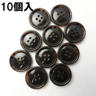 [10個入]模様入こげ茶系ボタン/23mm/4穴/コートに最適