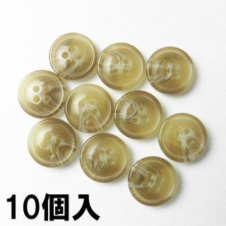 [10個入] ベージュ系の水牛調ボタン/15mm/4穴/ジャケット袖口・カーディガンに最適