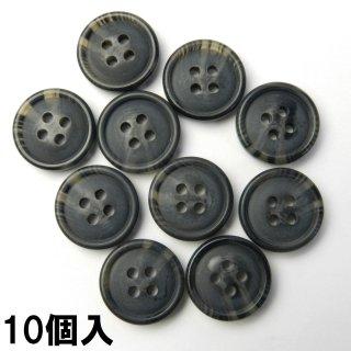 [10個入] ツヤ無しグレー系の水牛調ボタン/15mm/4穴/ジャケット袖口・カーディガンに最適