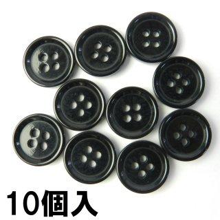 [10個入] 模様入り黒色系ボタン/15mm/4穴/ジャケット袖口・カーディガンに最適