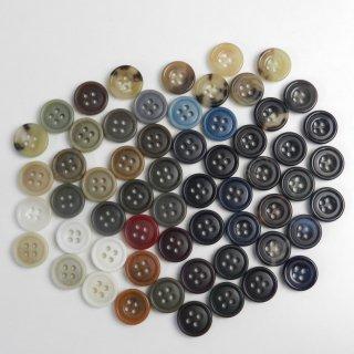 [59個入]大量でお得なランダムカラーのボタン詰め合わせ/素材:UF(ユリア)/15mm/4穴/ハンドメイドや手芸・雑貨に
