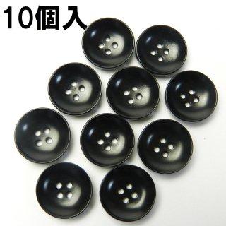 [10個入]黒色ナットボタン/13.5mm/4穴/カジュアルシャツやカーディガンに最適