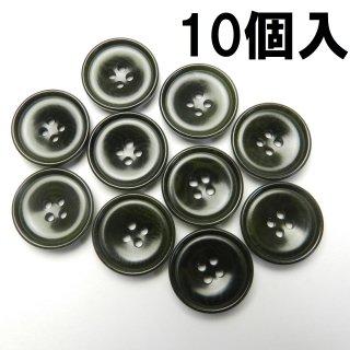 [10個入]緑色系ナットボタン/19mm/4穴/カーディガンに最適
