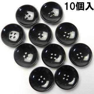 [10個入]黒色系ボタン/18mm/4穴/コート袖口やカーディガンに最適