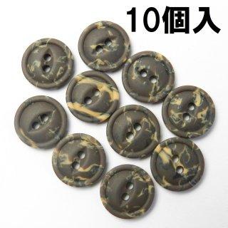 [10個入] 模様入り茶色系猫目ボタン/13mm/2穴/カジュアルシャツやカーディガンに最適