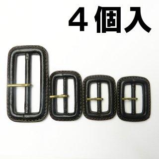 【現品限り】皮革風のこげ茶色系ピン付バックル4個セット/内径25mm・30mm・50mm/本体:プラスチック系/ピン:メタル系/コスプレ・コートに最適