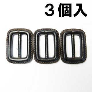 【現品限り】皮革風のこげ茶色系バックルお得な3個セット/内径25mm/本体素材:プラスチック系/コート・コスプレに最適