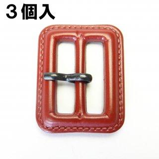 【3個入】皮革風の赤色系ピン付バックル/内径25mm/本体:プラスチック系/ピン:メタル系/トレンチコート・スプリングコート・コスプレに最適