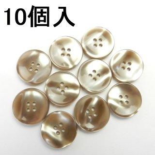 [10個入]光沢のあるベージュ系ボタン/20mm/4穴/スーツやジャケットに最適