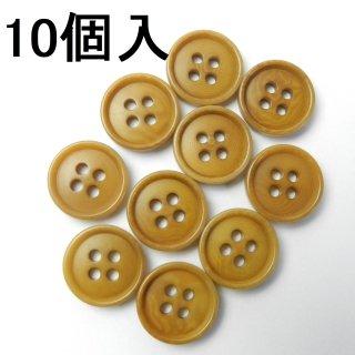 [10個入]キャメル系ナットボタン/15mm/4穴/ジャケット袖口・カーディガンに最適