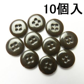 [10個入]茶色系ボタン/13.5mm/4穴/カジュアルシャツやカーディガンに最適