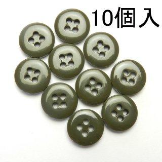 [10個入]緑色系ボタン/13.5mm/4穴/カジュアルシャツやカーディガンに最適