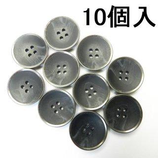 [10個入]大型の水牛調黒色系組み合わせボタン/25mm/4穴/コートに最適