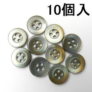 [10個入]茶色系の貝調ボタン/11.5mm/4穴/シャツ・ブラウスに最適