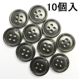 [10個入] こげ茶色系ボタン/15mm/4穴/ジャケット袖口・カーディガンに最適