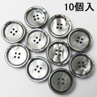 [10個入]黒色の本貝ボタン/19mm/4穴/スーツやジャケットに最適