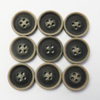 ビンテージ風こげ茶色系ボタン/18mm/4穴/コート袖口・カーディガンに最適