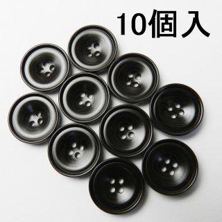 [10個入]こげ茶色系ナット調ボタン/19mm/4穴/カーディガンに最適