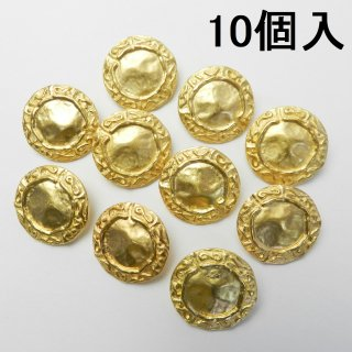 【10個入】円形の金色メタルボタン/25mm/足つき/手芸や雑貨・洋服に最適