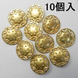 【10個入】円形の金色メタルボタン/28mm/足つき/手芸や雑貨・洋服に最適