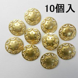 【10個入】円形の金色メタルボタン/23mm/足つき/手芸や雑貨・洋服に最適