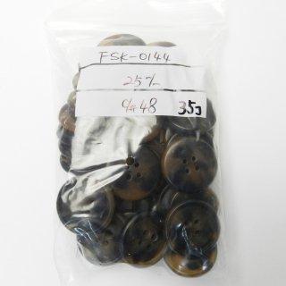 [35個入]タヌキ穴の茶色系水牛調ボタン/25mm/4穴/コートのフロントボタンに最適/まとめてお得な35個セット