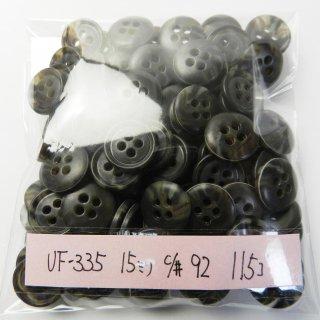 [115個入]こげ茶色系の水牛調ボタン まとめてお得な115個セット/15mm/4穴/ジャケット袖口やカーディガンなどに最適