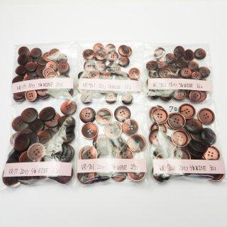 [229個入]半艶ワイン色系のプラスチックボタン まとめてお得な6種類詰め合わせ/15・20mm/4穴/ジャケットや手芸などに最適