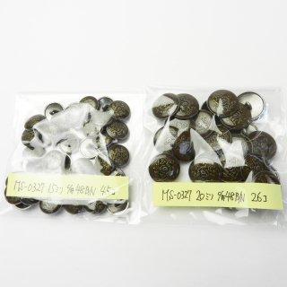 [71個入]メタルの茶色系エンブレムボタン まとめてお得な2サイズ詰め合わせ/15・20mm/足つき/ジャケットや手作り雑貨などに最適