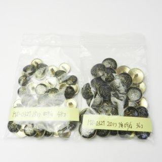 [84個入]金メタルの黒色系エンブレムボタン まとめてお得な2サイズ詰め合わせ/15・20mm/足つき/ジャケットや手作り雑貨などに最適