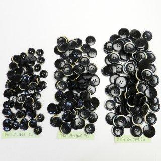[241個入]本焼き加工黒色系プラスチックボタン まとめてお得な3サイズ詰め合わせ/18・23・25mm/4穴/ジャケットやコートなどに最適