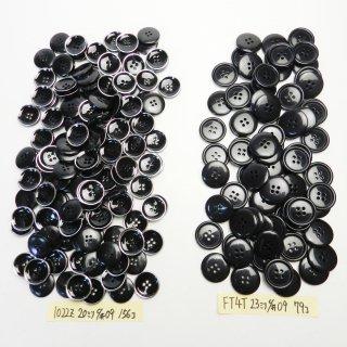 [235個入]メタル調縁の黒色系模様入&黒色のプラスチックボタン まとめてお得な2種類セット/20・23mm/4穴/コートやジャケットなどに最適