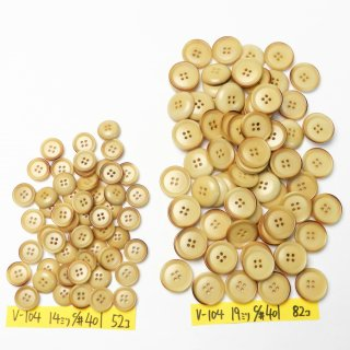 [134個入]焼き加工されたベージュ色系のナットボタン まとめてお得な2サイズ詰め合わせ/14mm・19mm/4穴/ジャケットやスーツなどに最適