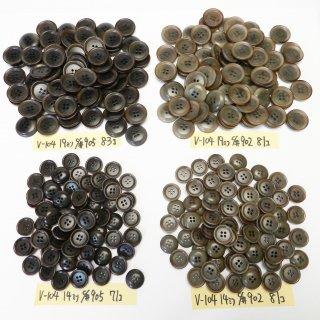 [316個入]焼き加工のうす茶色系ナットボタン まとめてお得な2色2サイズ詰め合わせ/14mm・19mm/4穴/ジャケットやスーツなどに最適