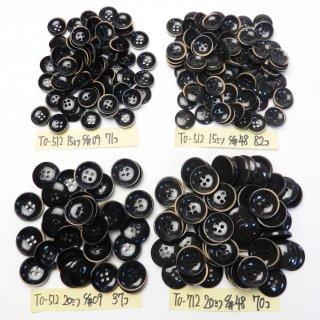 [260個入]焼き加工黒色系・こげ茶色系プラスチックボタン まとめてお得な2サイズ詰め合わせ/15・20mm/4穴/ジャケットやスーツなどに最適