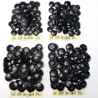 [216個入]黒色系ボタン・黒色系の水牛調ボタン まとめてお得な2サイズ詰め合わせ/15・20mm/4穴/ジャケットやスーツなどに最適