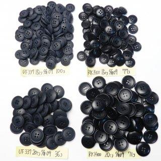 [284個入]黒色系ボタン まとめてお得な2サイズ詰め合わせ/15・20mm/4穴/ジャケットやスーツなどに最適
