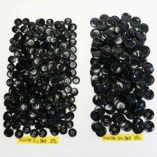 [426個入]黒色系水牛調ボタン まとめてお得な2サイズ詰め合わせ/15・20mm/4穴/ジャケットやスーツなどに最適