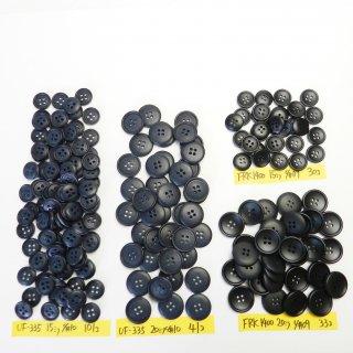 [205個入]黒色ボタン・紺色系ボタン まとめてお得な4種類詰め合わせ/15・20mm/4穴/ジャケットやスーツなどに最適