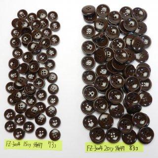[156個入]ナット調茶色系ボタン まとめてお得な2サイズ詰め合わせ/15・20mm/4穴/ジャケットやスーツなどに最適