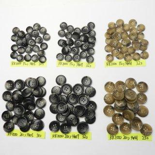 [181個入]つや消しのグレー系・キャメル色系水牛調ボタン まとめてお得な6種類詰め合わせ/15・20mm/4穴/ジャケットやスーツなどに最適
