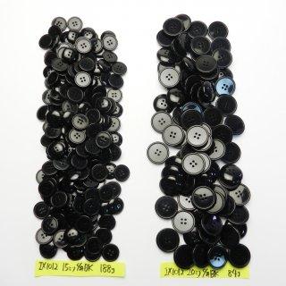 [272個入]黒色ボタン まとめてお得な2サイズ詰め合わせ/15・20mm/4穴/ジャケットやスーツなどに最適