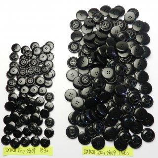 [229個入]黒色ボタン まとめてお得な2サイズ詰め合わせ/15・20mm/4穴/ジャケットやスーツなどに最適