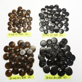 [157個入]茶色系ボタン・模様入りの茶色系ボタン まとめてお得な4種類詰め合わせ/15・20mm/4穴/ジャケットやスーツなどに最適